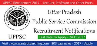 UPPSC Recrutement 2017