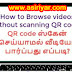 HOW TO USE AND DOWNLOAD DIKSHA APP CONTENT WITHOUT SCANNING THE QR CODE VIDEO TUTORIAL