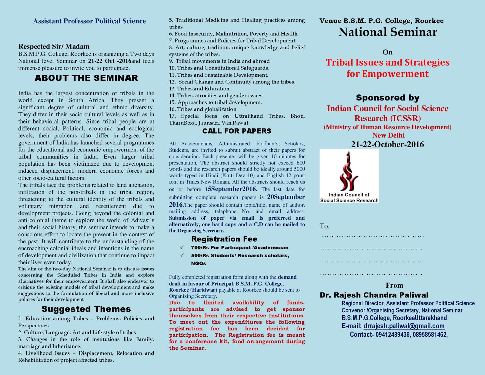 The Social Science Informer: ICSSR Sponsored National