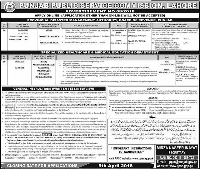 Jobs in Punjab Public Service Commission 2018
