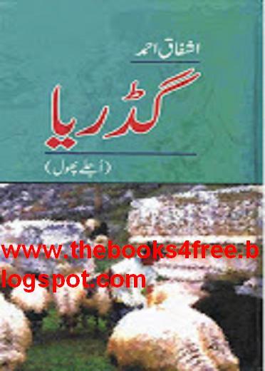 Yoga pur asraar quwat pdf book free download.