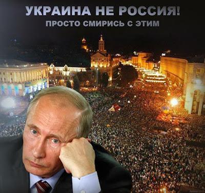 Украина — не Россия: киевские политики добились удаления паскудного рекламного ролика Lufthansa — Bild