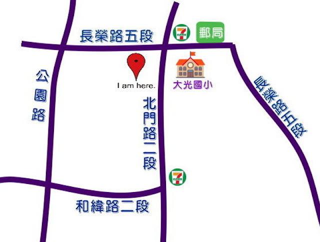 台南市北區北門路二段609號