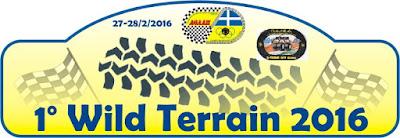 1ος Αγώνας Wild Terrain 2016