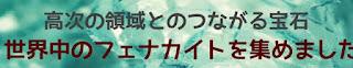 https://item.rakuten.co.jp/froms-shop/c/0000000313/