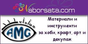 naborsata.com