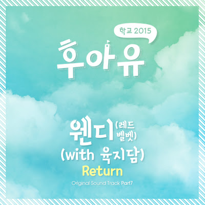 [Single] Wendy (Red Velvet) – Who Are You – School 2015 OST Part 7