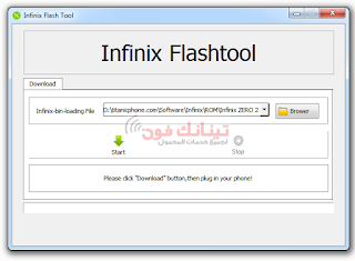 Flash tool Infinix