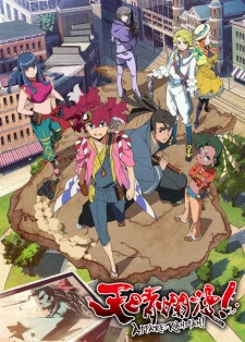 Appare-Ranman! Opening/Ending Mp3 [Complete]