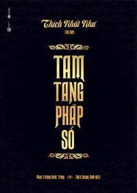 Tam Tạng Pháp Số - Thích Nhất Như