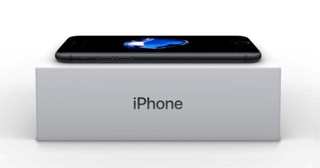 iPhone-7-7-640x336 iPhone will be the star gift this Christmas, as always Technology