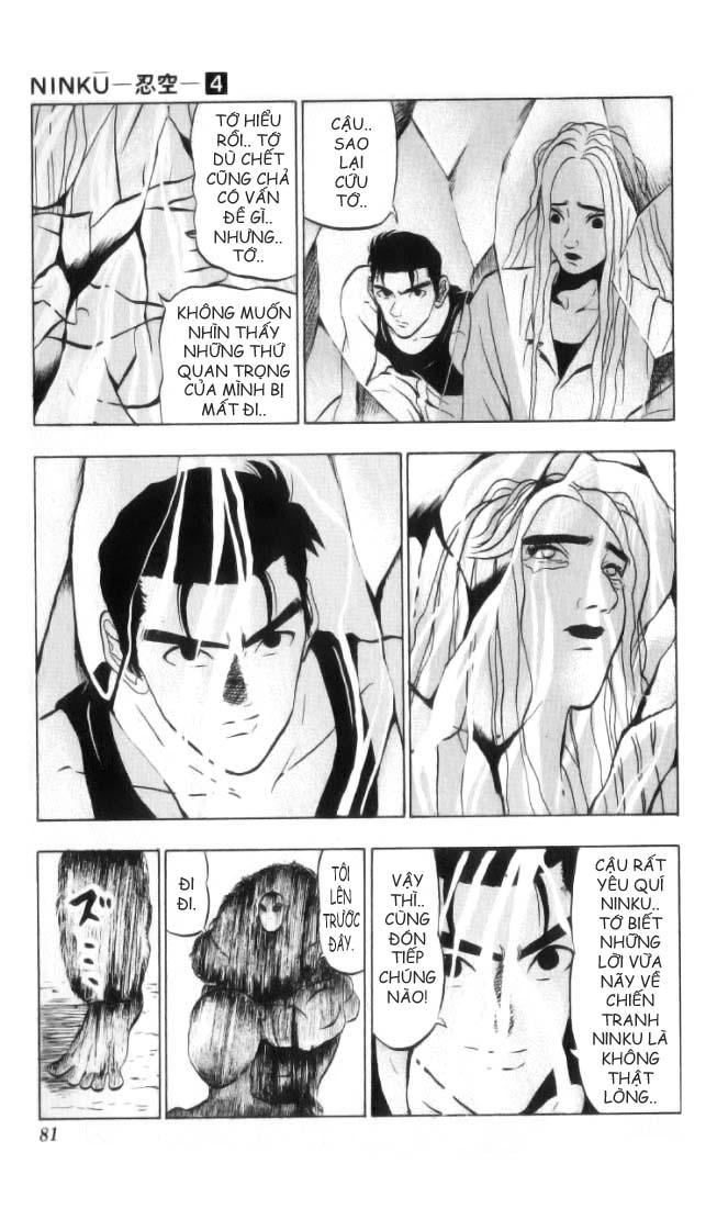 NINKU vol 31 trang 17