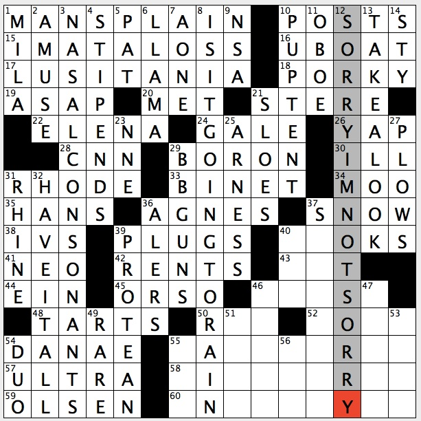 Rex Parker Does The Nyt Crossword Puzzle June 2015