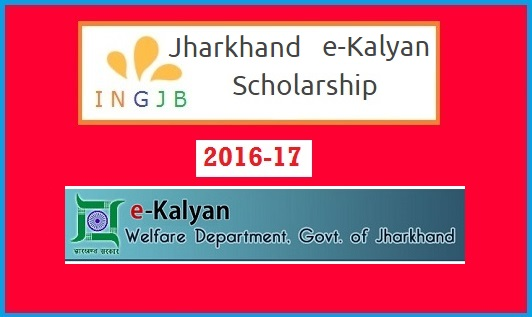 jharkhand-e-kalyan-scholarship Application Form For Post Matric Scholarship To Sc St Obc Students on