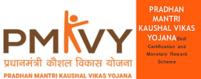 Pradhan+Mantri+Kaushal+Vikas+Yojana