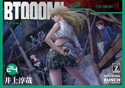 Btooom! vol 24