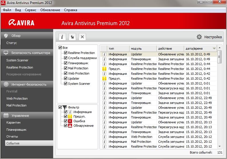 AVIRA ANTIVIRUS PREMIUM 2013 13.0.0.3185 FINAL FULL VERSION