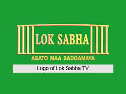 LSTV Recruitment 2017 Various 26 posts Lok Sabha Television