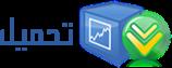 تحميل برنامج d'Internet Download Manager 6.25 Build 12  كامل برابط مباشر 2016 (حصري)
