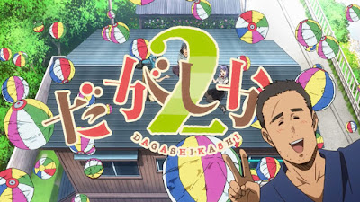 Dagashi Kashi 2 Subtitle Indonesia [Batch]