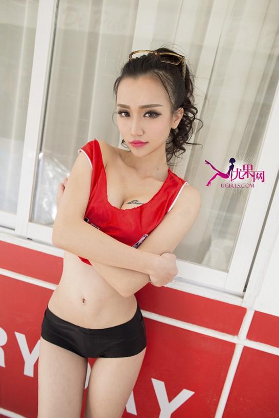 Hình Ảnh Girl Xinh Gợi Cảm Ngày 19/6/2016