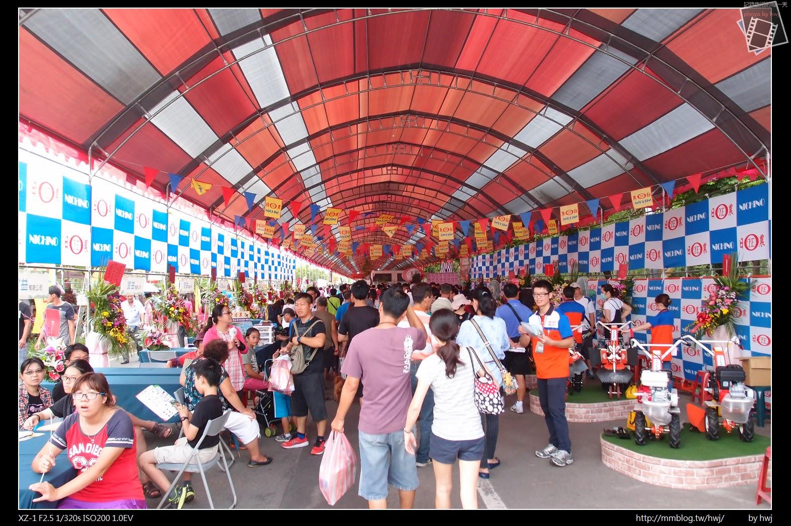 2016-10-23雲林虎尾-全國農業機械暨資財展