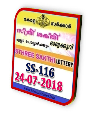 kerala lottery result from keralalotteries.info 24/7/2018, kerala lottery result 24.7.2018, kerala lottery results 24-07-2018, STHREE SAKTHI lottery SS 116 results 24-07-2018, STHREE SAKTHI lottery SS 116, live STHREE SAKTHI   lottery, STHREE SAKTHI lottery, kerala lottery today result STHREE SAKTHI, STHREE SAKTHI lottery (SS-116) 24/07/2018, SS 116, SS 116, STHREE SAKTHI lottery SS116, STHREE SAKTHI lottery 24.7.2018,   kerala lottery 24.7.2018, kerala lottery result 24-7-2018, kerala lottery result 24-7-2018, kerala lottery result STHREE SAKTHI, STHREE SAKTHI lottery result today, STHREE SAKTHI lottery SS-116 keralalotteryresult, today kerala kerala lottery, kerala SAKTHI today, kerala lottery STHREE SAKTHI today result, STHREE SAKTHI kerala lottery result, today STHREE SAKTHI lottery result, STHREE SAKTHI lottery today   result,  lottery today, kerala lottare, kerala lottery result, lottery today, kerala lottery today lottery guessing formula, kerala lottery guessing number kerala lottery lottery SS-116 keralalotteryresult, today kerala kerala lottery, kerala lottery result STHREE SAKTHI, kerala lottery result, kerala lottery resultSAKTHI, , pictures draw result, kerala lottery online   purchase, kerala lottery online buy, STHREE SAKTHI lottery today, number, tamil, kerala lottery guess, kerala lottery guessing number tips tamil, kerala lottery group, kerala lottery guessing method, kerala lottery result live, kerala lottery result today STHREE STHREE SAKTHI  www.keralalotteries.info-live-STHREE SAKTHI-lottery-result- state lottery result STHREE SAKTHI today, kerala lottery STHREE SAKTHI today result, STHREE SAKTHI kerala lottery result, today STHREE yesterday lottery result,  www.keralalotteries.info-live-STHREE SAKTHI-lottery-result- state lottery today, kerala lottare, kerala lottery result, lottery today, kerala lottery today lottery result kerala lottery online buy, STHREE SAKTHI lottery today, number, tamil, kerala lottery guess, kerala lottery guessing number tips tamil, kerala lottery group, kerala lottery guessing method, kerala lottery gov.in, picture, image, images, pics,   pictures kerala lottery, kl result, yesterday lottery results, lotteries results, keralalotteries, kerala kerala lottery today draw result, kerala lottery online   purchase, kerala lottery results, kerala lottery yesterday kerala lottery SAKTHI lottery result, STHREE SAKTHI lottery today lottery result STHREE evening, kerala lottery evening result, kerala lottery entry kerala lottery online buy, buy kerala lottery online result,  gov.in, picture, image, images, pics,   pictures kerala lottery, kl result, yesterday lottery results, lotteries results, keralalotteries, kerala state lottery today, kerala lottare, kerala lottery result, lottery today, resultSAKTHI, , pictures draw result, kerala lottery online   purchase,