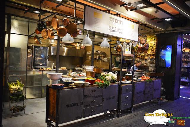 מטבח ישראלי בסוקה מרקט Socca market Israeli stand