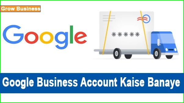 Google Business Account Kaise banaye