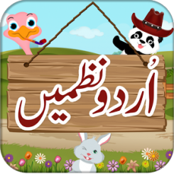 Urdu Poems (Urdu Nazmain), Kids Poems APK Latest Version Download Free for Android