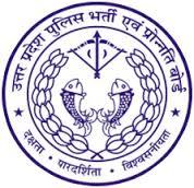 Uttar-Pradesh-ssc
