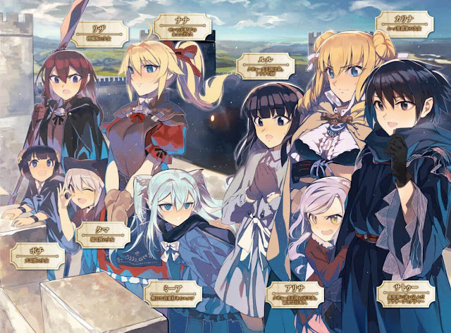 Download OST Opening Ending Anime Death March kara Hajimaru Isekai Kyousoukyoku Full Version
