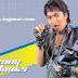 Download Lagu Ikang Fawzi Terlengkap Album Terbaik dan Terpopuler Full Album | Lagurar