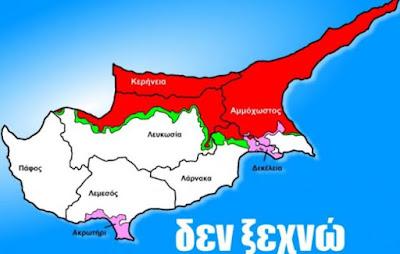 ΒΟΜΒΑ ΓΙΑ ΤΗΝ ΕΛΛΑΔΑ! Εάν καταρρεύσει η Τουρκία θα παρασύρει στην άβυσσο και τα κατεχόμενα στην Κύπρο