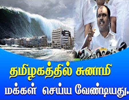 Tamilakathil Tsumani Makkal Seiyavendiyathu…..