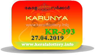 "keralalottery.info, ""kerala lottery result 27 04 2019 karunya kr 393"", 27th April 2019 result karunya kr.393 today, kerala lottery result 27.04.2019, kerala lottery result 27-4-2019, karunya lottery kr 393 results 27-4-2019, karunya lottery kr 393, live karunya lottery kr-393, karunya lottery, kerala lottery today result karunya, karunya lottery (kr-393) 27/4/2019, kr393, 27.4.2019, kr 393, 27.4.2019, karunya lottery kr393, karunya lottery 27.04.2019, kerala lottery 27.4.2019, kerala lottery result 27-4-2019, kerala lottery results 27-4-2019, kerala lottery result karunya, karunya lottery result today, karunya lottery kr393, 27-4-2019-kr-393-karunya-lottery-result-today-kerala-lottery-results, keralagovernment, result, gov.in, picture, image, images, pics, pictures kerala lottery, kl result, yesterday lottery results, lotteries results, keralalotteries, kerala lottery, keralalotteryresult, kerala lottery result, kerala lottery result live, kerala lottery today, kerala lottery result today, kerala lottery results today, today kerala lottery result, karunya lottery results, kerala lottery result today karunya, karunya lottery result, kerala lottery result karunya today, kerala lottery karunya today result, karunya kerala lottery result, today karunya lottery result, karunya lottery today result, karunya lottery results today, today kerala lottery result karunya, kerala lottery results today karunya, karunya lottery today, today lottery result karunya, karunya lottery result today, kerala lottery result live, kerala lottery bumper result, kerala lottery result yesterday, kerala lottery result today, kerala online lottery results, kerala lottery draw, kerala lottery results, kerala state lottery today, kerala lottare, kerala lottery result, lottery today, kerala lottery today draw result"