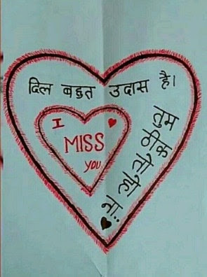 beautiful hindi love shayari,