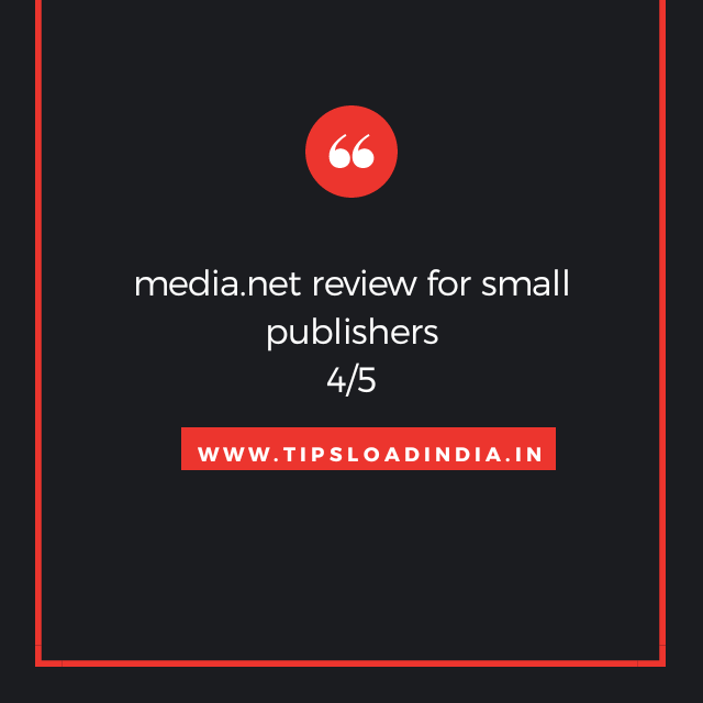 Media net review for small publishers 2019 ( best cpm ad