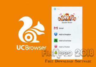 Download UC Browser 2018 Latest Version