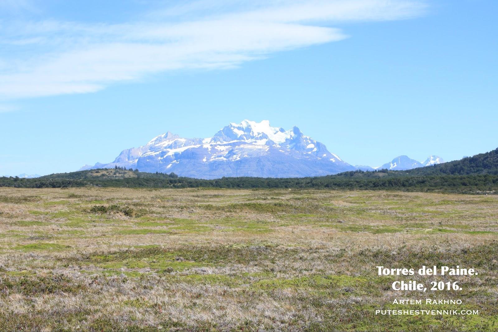 Степь и горы в Чили