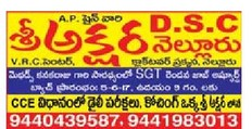 SRI AKSHARA COACHING CENTRE NELLORE