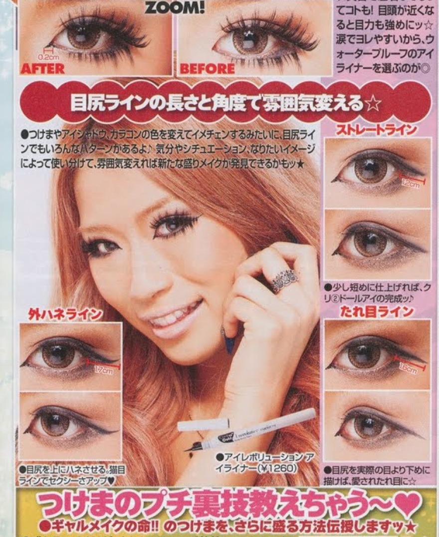 aina tanaka, gyaru eyes, eye makeup