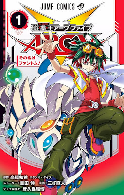 遊☆戯☆王ARC-V zip online dl and discussion