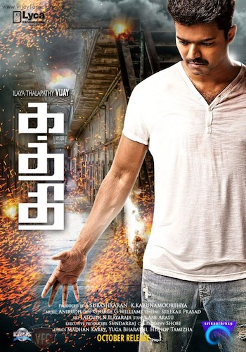 Kaththi 2014 HDRip UNCUT 480p Dual Audio Hindi 400MB