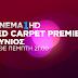 Η ζώνη Red Carpet Premieres επιστρέφει απόψε στον OTE TV