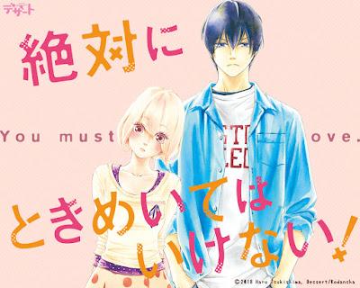 Zettai ni Tokimeite wa Ikenai de Tsukishima Haru
