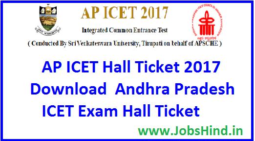 AP ICET Hall Ticket 2017
