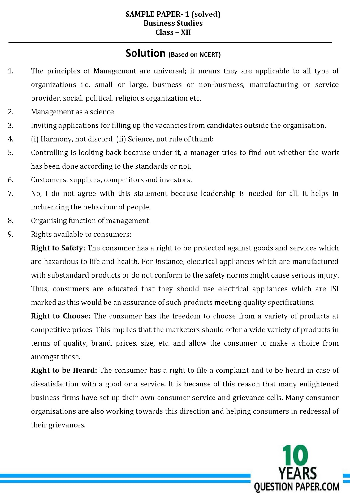 cbse business studies sample paper class years  cbse class 12th 2018 business solved sample paper