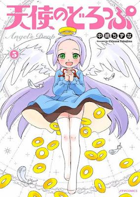 天使のどろっぷ raw zip dl