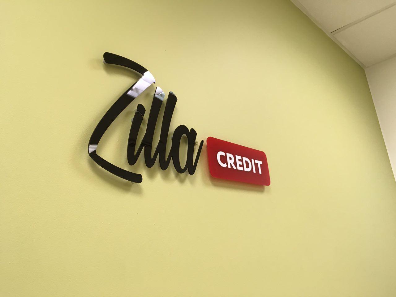 Офис Zilla Credit